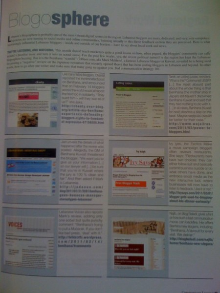 Communicate Levant features one of my blog posts.