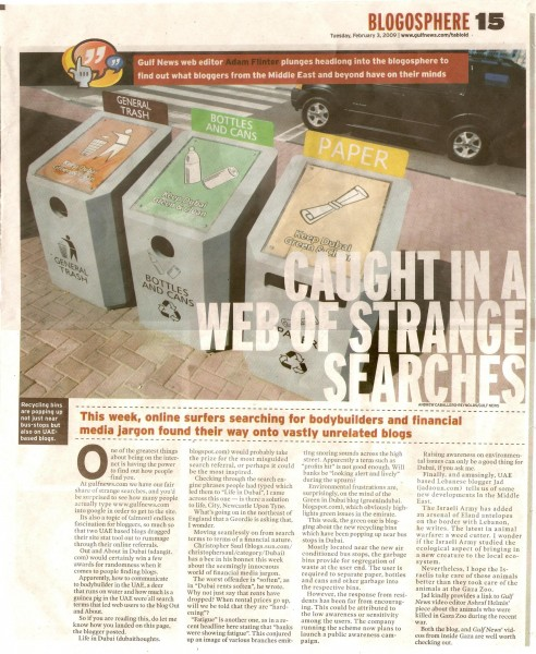News Clipping from the UAE's Gulf News