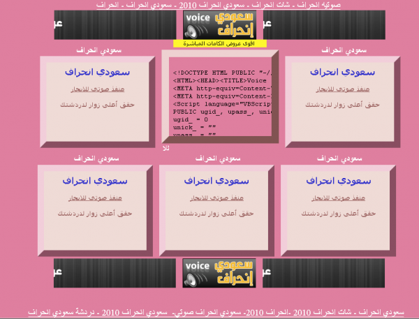 Where I landed when I tried accessing the Al-Akhbar website.
